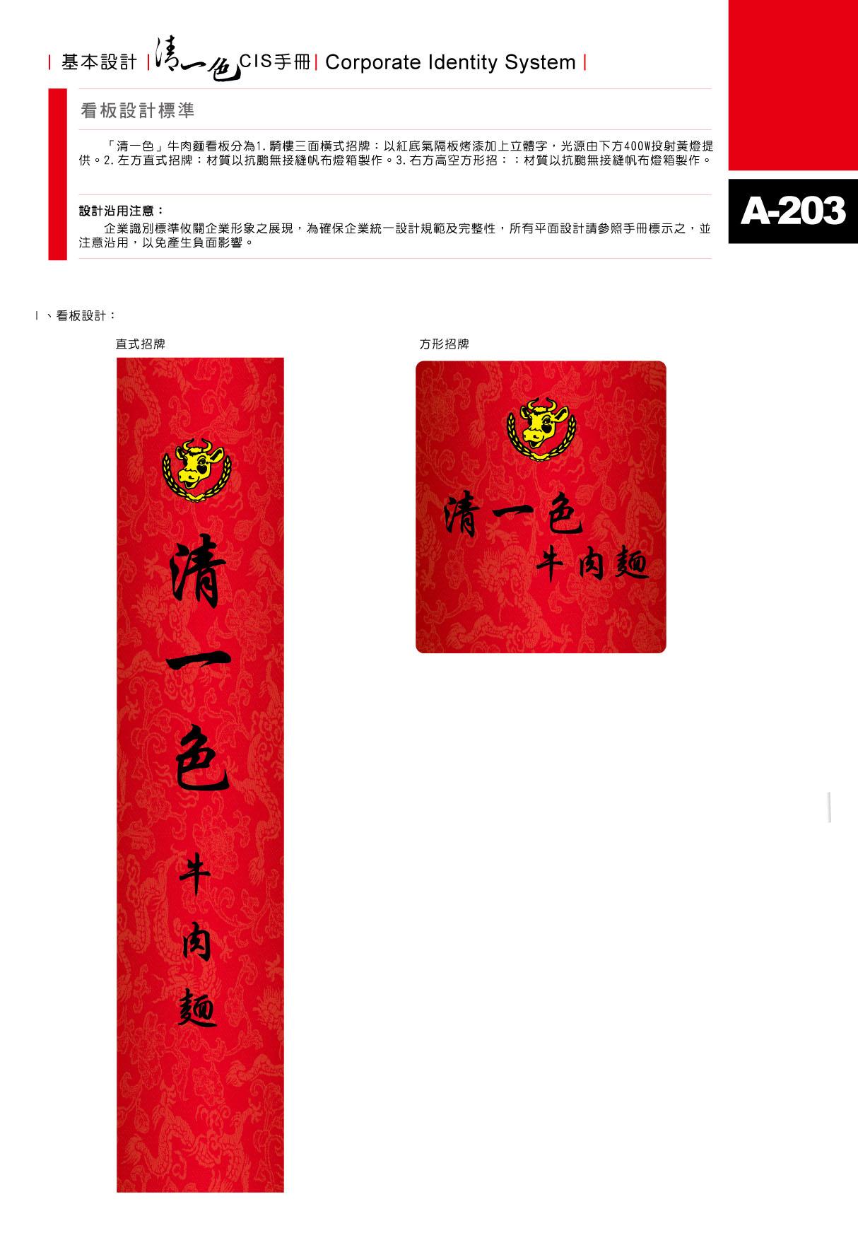 十二禮_CIS01_1
