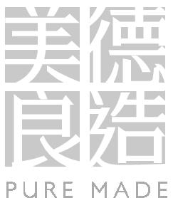 美德_logo_b