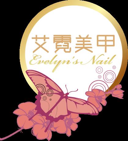 艾霓美甲_logo_b