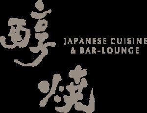 醇燒日本料理