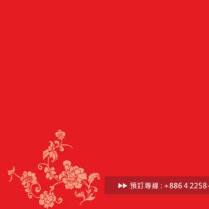 陶花園_2015春節禮盒_正