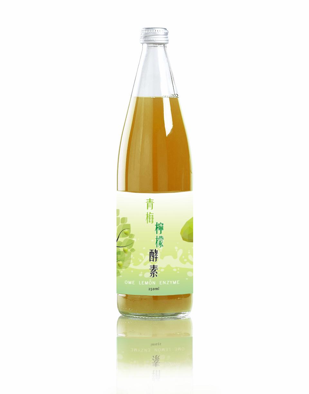 青梅檸檬酵素_玻璃瓶示意