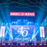 櫻花40演唱會拍攝工作照-13