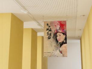 啟宏影業-電影海報設計:天花吊展