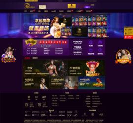 網站設計-全客製系統_密發娛樂_1400x1300