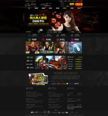 New King娛樂-客製娛樂網站