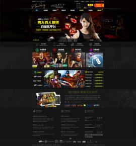 網站設計-全客製系統_新皇國際_1400x1500