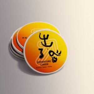 出發輕飲餐食-店卡設計