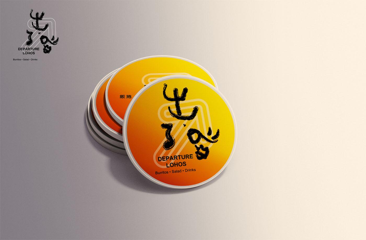 出發-輕飲餐食_軋型店卡設計