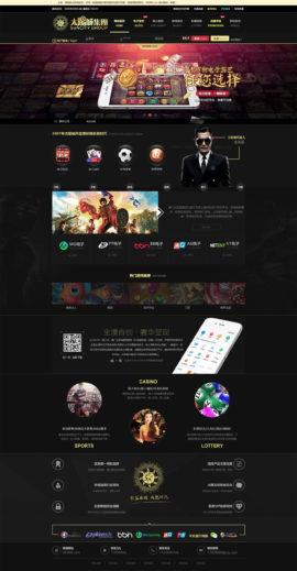 網站設計-全客製系統_太陽城集團_1400x2695
