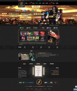 網站設計-全客製系統_威斯尼娛樂_1400x1650