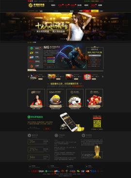 網站設計-全客製系統_新葡娛樂場_1400x1900