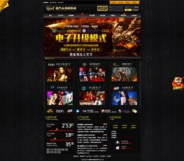 YOUNLI娛樂城-客製娛樂遊戲網