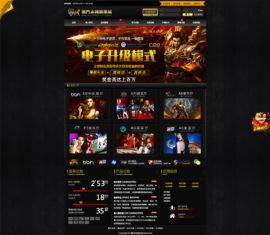 網站設計-全客製系統_永利娛樂_1400x1220