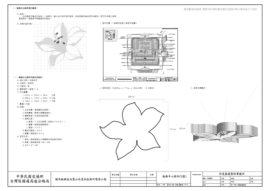 GuanXi_ADVI_A3_v121008a_頁面_01
