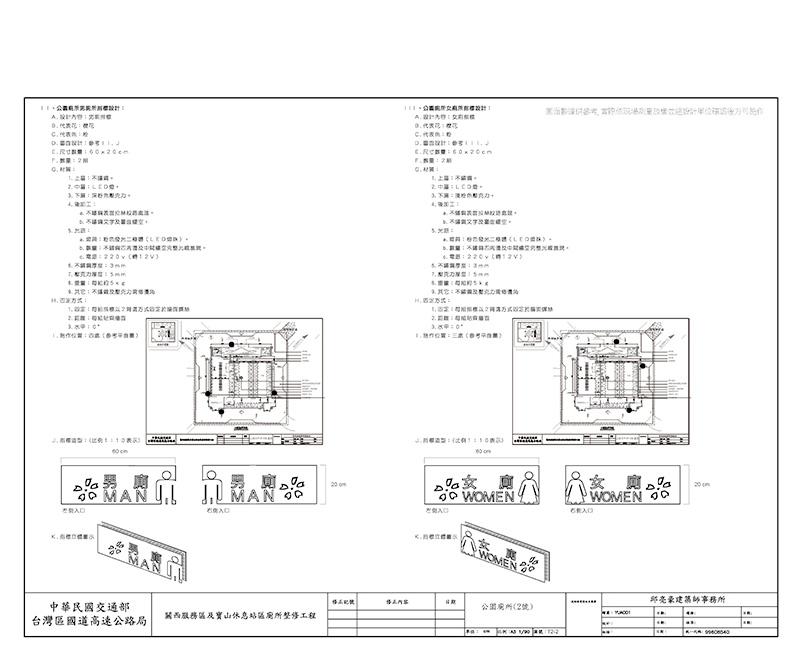 GuanXi_ADVI_A3_v121008a_頁面_06