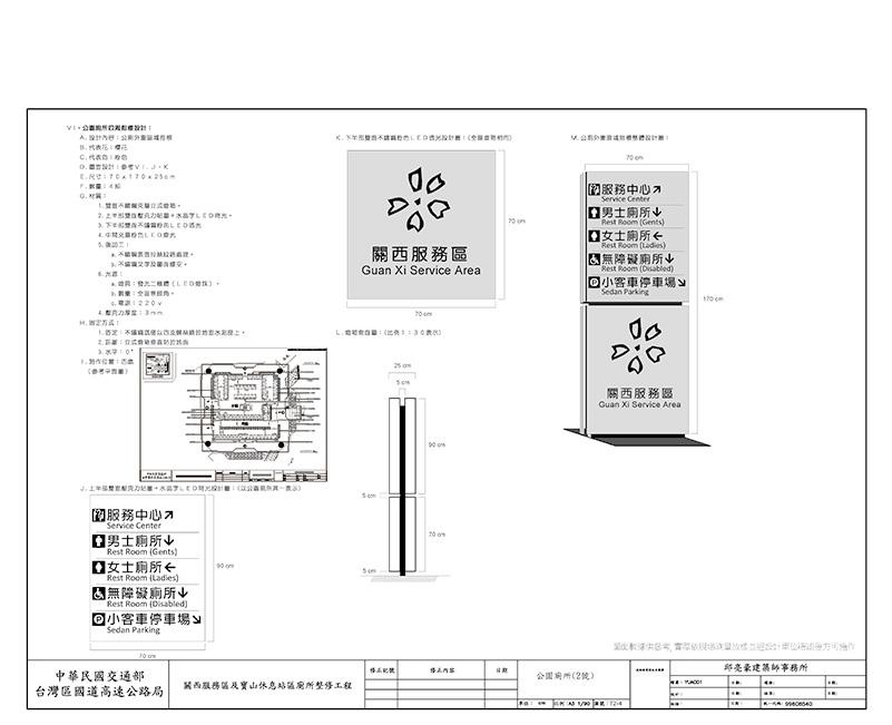 GuanXi_ADVI_A3_v121008a_頁面_08