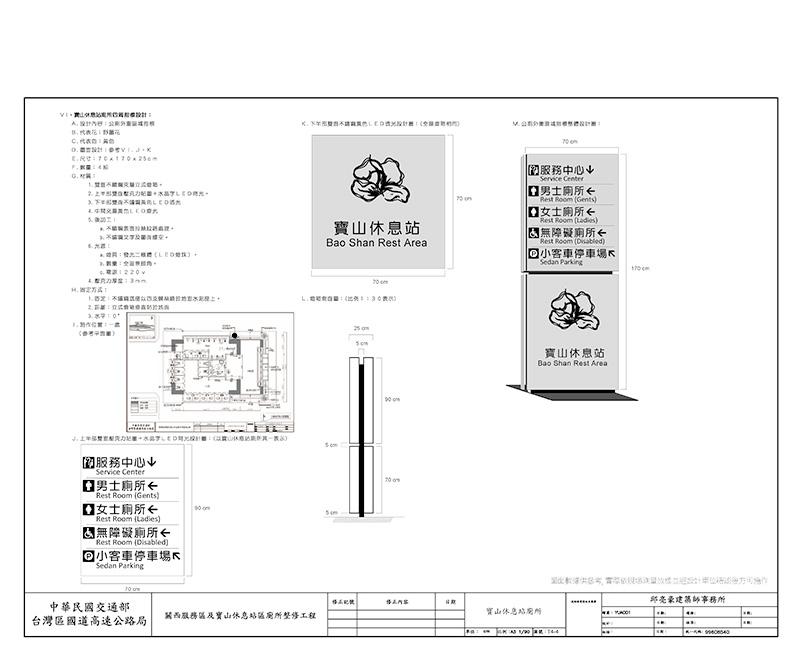 GuanXi_ADVI_A3_v121008a_頁面_16